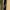 Mısır'da Süveyş Kanalı'nı tıkayan Ever Given gemisinin alıkonulmasına ilişkin istinaf başvurusu reddedildi